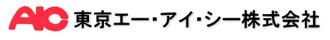 3Mジャパン特約加工販売店の東京エーアイシー