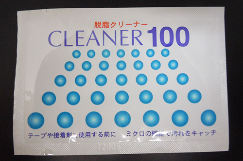 wiping-cleaner.html